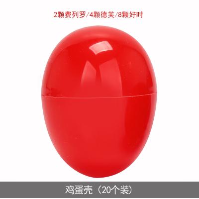 米魁結婚慶用品婚禮喜慶紅色塑料雞蛋殼中式婚宴寶寶滿月喜糖盒子