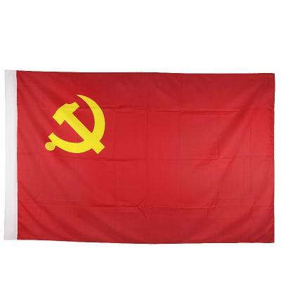 創意禮品 4號黨旗國旗4號黨旗室內戶外黨旗擺件3號2號1號5號
