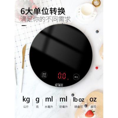 充電款廚房秤電子稱家用小型食物烘焙小秤克量數克重高精度