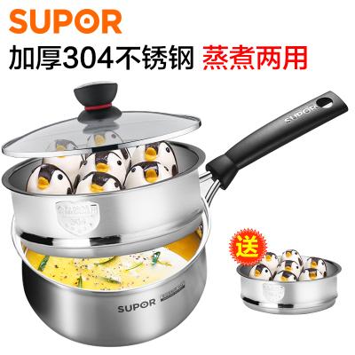 蘇泊爾(SUPOR)時尚系列小紅圈304不銹鋼奶鍋小湯鍋電磁爐通用ST16H1