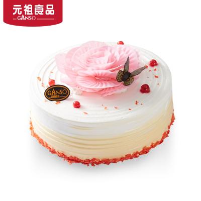 元祖 蝶恋花景 奶油蛋糕 生日蛋糕同城配送 蛋糕速递 6号