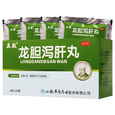 立效 龍膽瀉肝丸 6g*20袋/盒用于肝膽濕熱頭暈目赤耳鳴耳聾