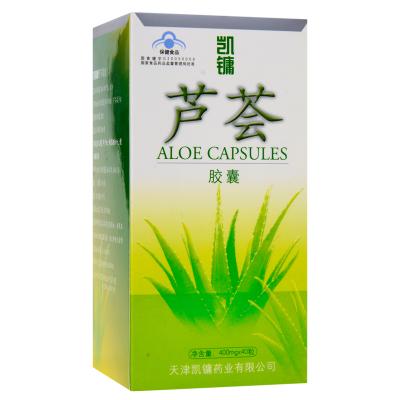 凱鏞蘆薈膠囊 0.4g/粒*40粒/盒