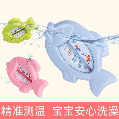 嬰兒水溫計測水溫表家用室溫寶寶洗澡溫度計兒童顯示兩用 小魚藍水溫計