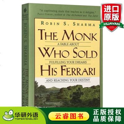正版 賣掉法拉利的高僧 英文原版 The Monk Who Sold His Ferrari 心靈能量書 Rob