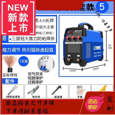 電焊全銅220380 雙電壓逆變直流電旱20型業級3