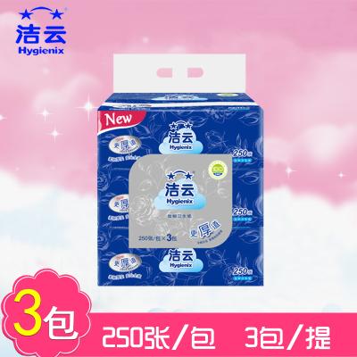 平板250张3包卫生纸批家用家庭装特价压花厕纸纸手纸销