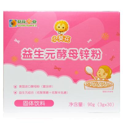 葵花藥業 小葵花益生元酵母鋅90g(3g/袋×30袋)裝