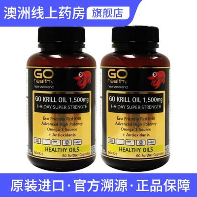 Go healthy 高之源 品牌授權 新西蘭直郵原裝進口 高含量磷蝦油 1500毫克 60粒*2瓶