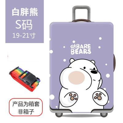 弹力行李箱套拉杆箱旅行防尘罩袋?;ぬ?0/24/28寸/30寸加厚耐磨莎丞