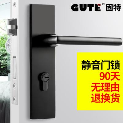 固特GUTE 铝合金门锁室内卧室房门锁美式黑色卫生间实木门把手家用静音门锁具(适合门厚38-45mm)