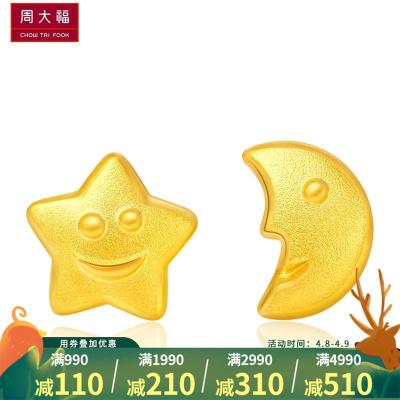 周大福(CHOW TAI FOOK)星月足金黃金飾品耳釘Plus(工費:48計價)F197120