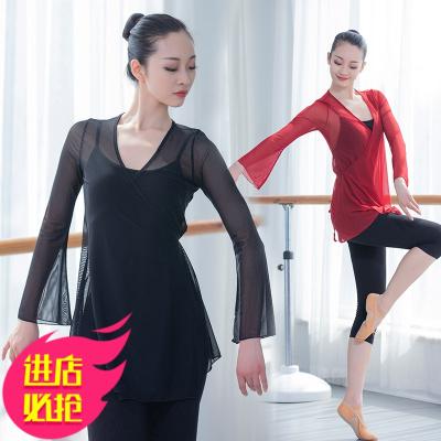 古典舞練功服女成人舞蹈服紗衣身韻服體服民族形體芭蕾舞練功服