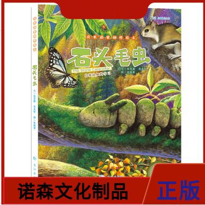 英語繪本小學生一二三四五六年級有聲課外讀物4冊3-6-12歲幼兒英文繪本啟蒙教材 自然拼讀少兒故事書籍入自學零基礎