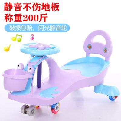儿童扭扭车1-3岁男女宝宝万向轮滑行车小孩可坐人溜溜玩具车