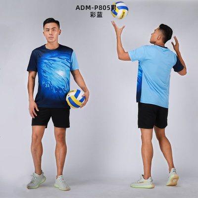 排球服套裝隊服男定制比賽運動服透氣訓練衣服女球衣服裝氣排球服