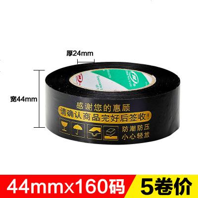 廣州廠家直銷透明 箱膠 包裝封 膠網膠紙警示語膠帶