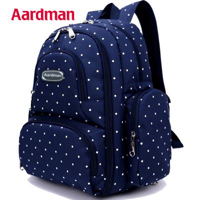 Aardman多功能大容量双肩妈咪包孕妇待产包母婴外出包