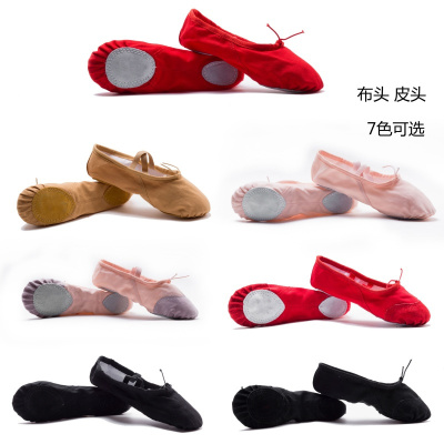 成人幼儿童舞蹈鞋女学生软底练功鞋男猫爪鞋跳舞形体瑜伽芭蕾舞鞋 衫伊格(shanyige)