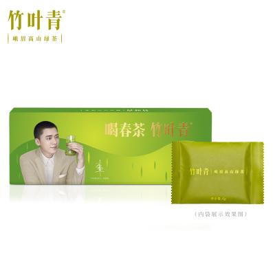 【2020新茶上市】竹葉青茶葉峨眉高山綠茶特級(品味)禮盒20g李易峰定制款(買4盒配一個手提袋)
