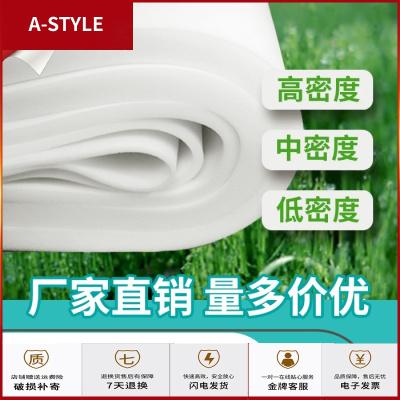 苏宁放心购软包海绵材料垫子内衬防震床头包装低中高密度薄吸水海绵块可裁剪A-STYLE