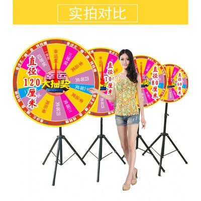 因樂思(YINLESI)轉盤 店慶活動道具游戲玩具 幸運大轉盤 搖獎機開店活動用品