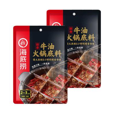 海底捞醇香牛油火锅底料150g*2 袋装 麻辣味 醇香牛油 涮火锅 麻辣鲜香 好味道!