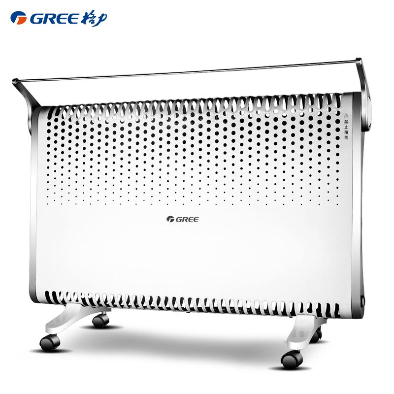 格力电暖器NBDC-22