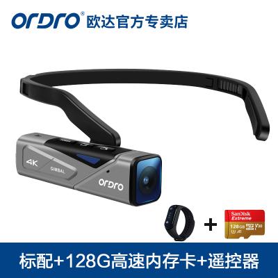 歐達(ORDRO) HDR-EP7 灰色 4K智能數碼攝像機頭戴式dv運動相機vlog視頻拍攝 官方標配+128gTF卡(u3)+無線遙控器