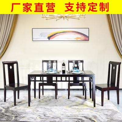 邁菲詩新中式實木餐桌 長方形飯桌現代簡約中式餐桌椅組合家用1.3 1.5米