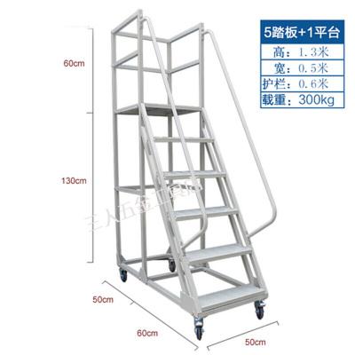 定做 倉庫超市庫房登高車 可拆卸理貨取貨梯子 靜音輪可移動平臺登高梯