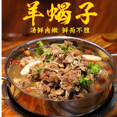 羊蝎子火鍋 即食羊脊骨頭內蒙特產特色美食小吃休閑零食 羊蝎子1份(1200g)
