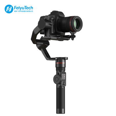 飞宇AK2000单反手持稳定器微单相机跟焦防抖三轴云台佳能索尼vlog