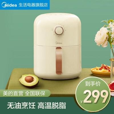美的(Midea)空氣炸鍋 家用多功能電炸烤鍋無油煎炸鍋 1.8L大容量旋鈕薯條烤翅機 復古綠