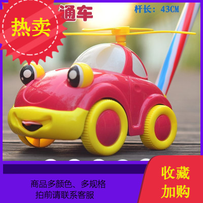 寶寶手推玩具單桿推推樂兒童拉桿響鈴女孩男孩獨輪小推車學步飛機