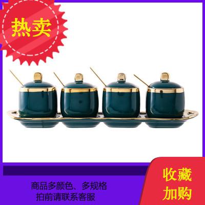 北歐式輕奢祖母綠陶瓷糖罐鹽罐調料罐調味瓶調料碗四件套花果茶罐