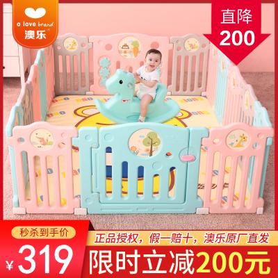 澳乐宝宝围栏家用儿童爬行垫学步室内安全防护栏婴儿游戏栅栏玩具 水果围栏10+2