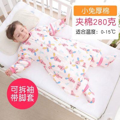 婴儿睡袋春秋冬季宝宝分腿加厚小孩幼儿童防踢被神器四季通用