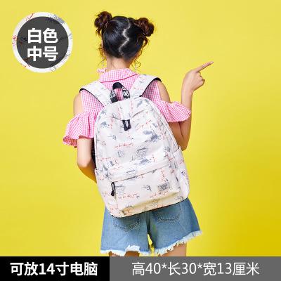 獅聞雙肩包女韓版休閑旅行包校園初高中學生書包大容量電腦包背包逛街包雙肩背包女