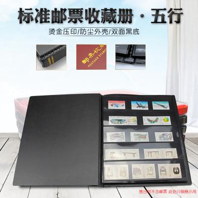 东吴收藏 PCCB 高档集邮册用品 邮票册 小型张 钱币册 空册 黑底5行 适合套票