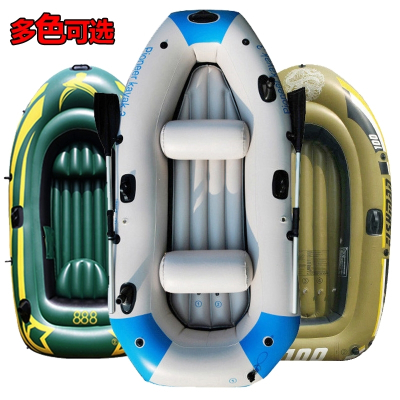 充氣船皮劃艇充氣艇釣魚船橡皮艇加厚浴佳美捕魚船氣墊船沖鋒舟漂流船 加厚海之龍二人標配