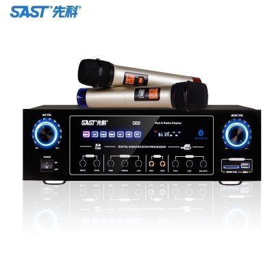 先科(SAST)D26家用功放機KTV卡包功放卡拉OK音響大功率藍牙USB專業會議卡包舞臺音箱 家用音響AV功放帶雙話筒