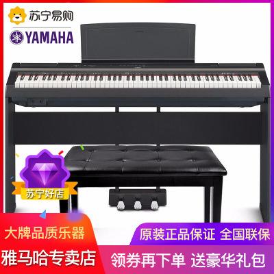 雅馬哈 (YAMAHA) 雅馬哈電鋼琴P125B /P125WH智能數碼電鋼琴88鍵重錘P115升級