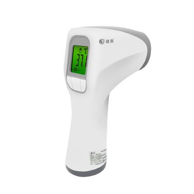 健奧(GENIAL)紅外線電子體溫計家用嬰兒寶寶額溫計 兒童體溫表醫用高精度體溫槍家用溫度計測溫槍電子體溫計溫度計溫度槍