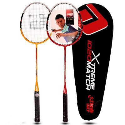 红双喜(DHS)羽毛球拍控球型对拍业余初级套装铝合金羽拍1020