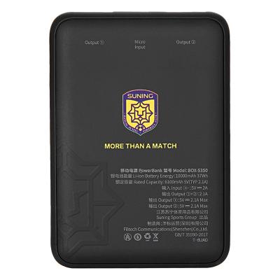 蘇寧俱樂部官方定制充電寶雙USB迷你移動電源10000毫安 黑色