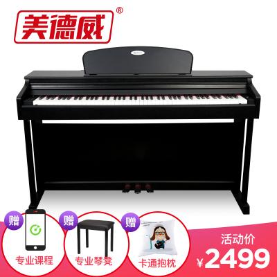 美德威MIDWAY 电钢琴88键重锤 数码电子钢琴 成人儿童专业款S70黑色新款升级版