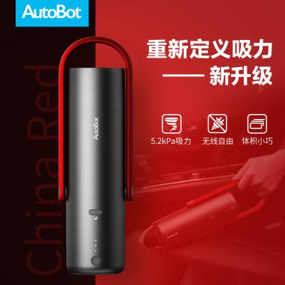 AutoBot汽车吸尘器车载强力专用5K大吸力大功率无线充电手持式家车两用