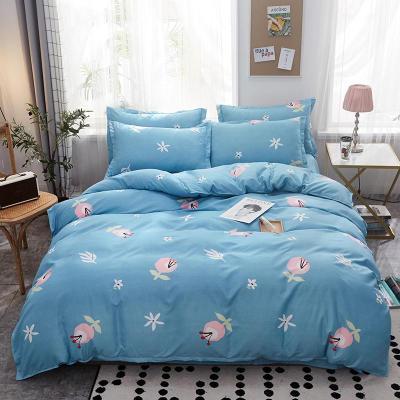 泰念Tai nian 被套芦荟棉单被套单品被套单件 床上用品1.5m床1.8米床单件被罩被单