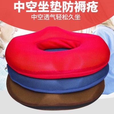 防褥瘡坐墊痔瘡手術后透氣臥床墊殘疾癱瘓病人老年人輪椅充氣墊圈 紅色